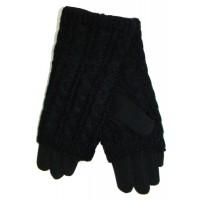 Трикотажные перчатки двойные ЕПП 23